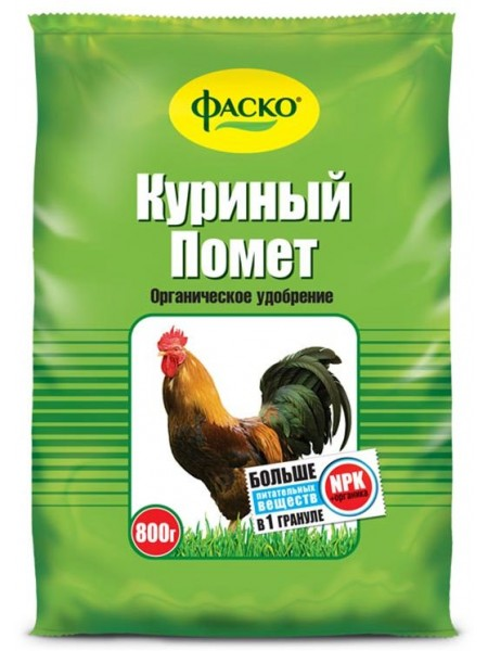 """""""Фаско"""" Куриный помет. Пакет 0,8кг."""