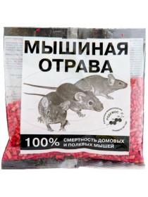 """МЫШИНАЯ ОТРАВА, средство родентицидное """"Варат"""" зерно+гранулы (150 г)"""
