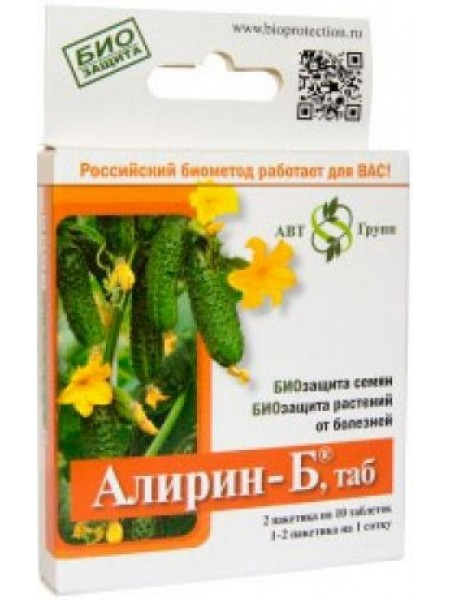 АЛИРИН (Алирин-Б, ТАБ) (на основе природной бак- терии Bacillus subtilis 10 – ВИЗР)