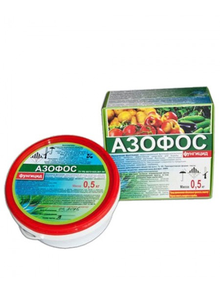 Азофос 0.5 кг (паста)
