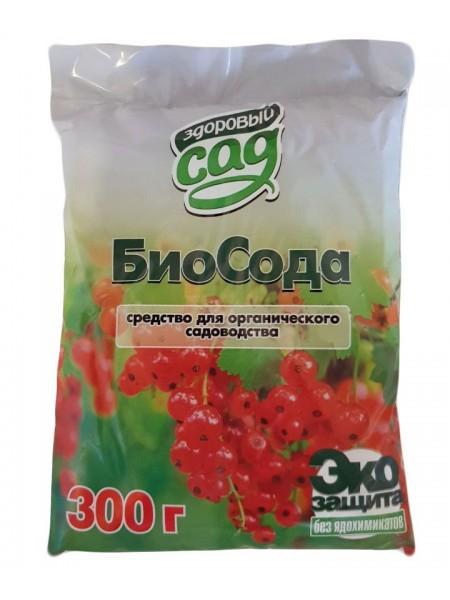 Здоровый сад БиоСода, 300 г
