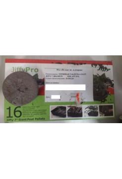 Торфяная таблетка в сеточке диаметр 50 мм