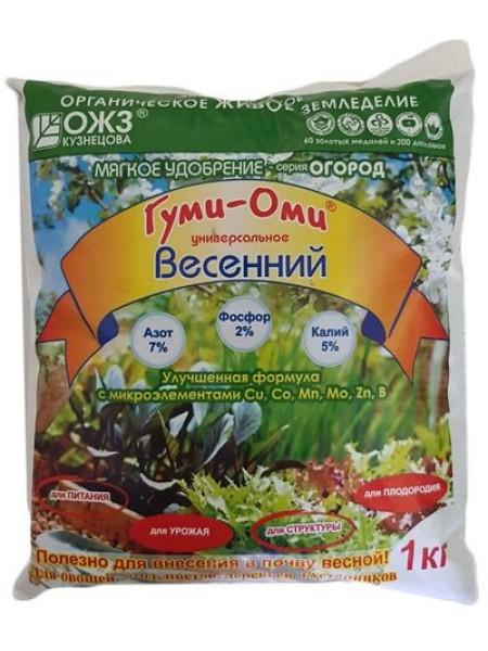 Гуми-Оми Весенний, оргаминеральное удобрение 1 кг