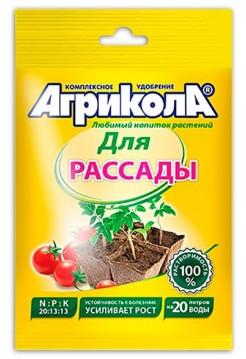 Агрикола 6 – РАССАДА, универсальное комплексное удобрение 50 гр.