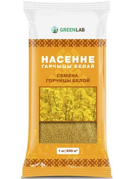 Сидерат Greenlab Горчица белая 1кг