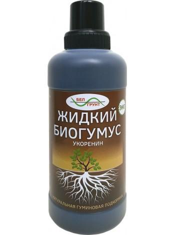 Подкормка гуминовая Жидкий биогумус укоренин для растений 600 мл