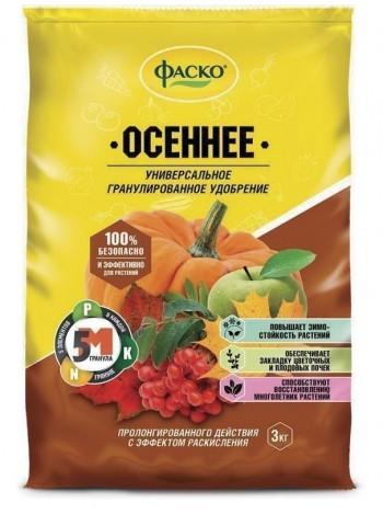 Удобрение сухое Фаско Осень, Пакет 3 кг.