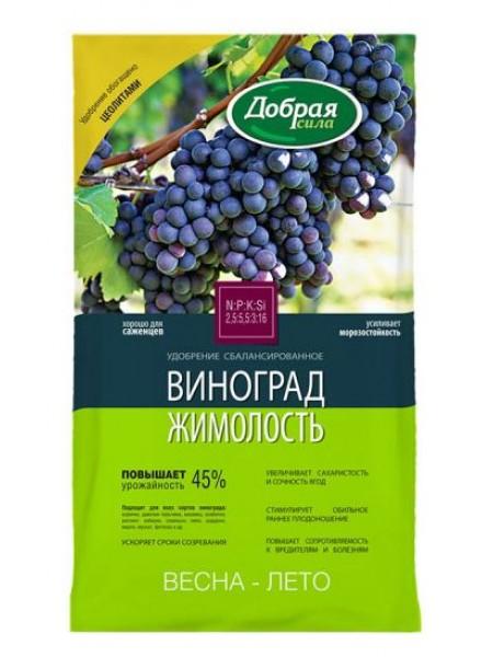 Добрая сила удобрение открытого грунта Виноград-Жимолость, пакет 0,9кг
