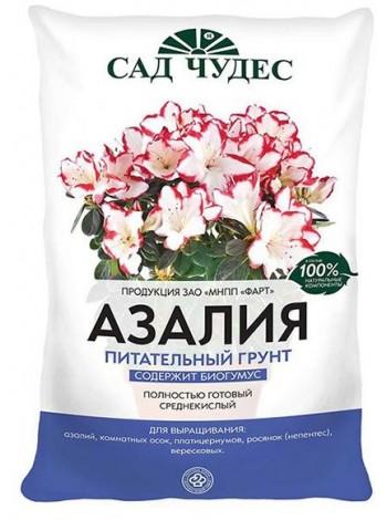 Питательный грунт Сад чудес Азалия 2,5 л