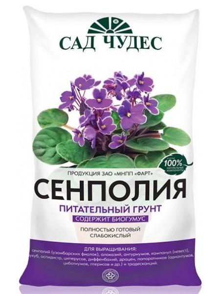 Питательный грунт Сад чудес Сенполия 2,5 л